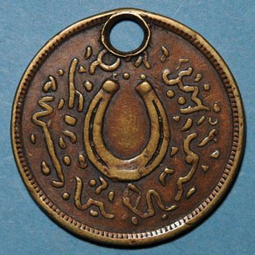 Porte bonheur arabe