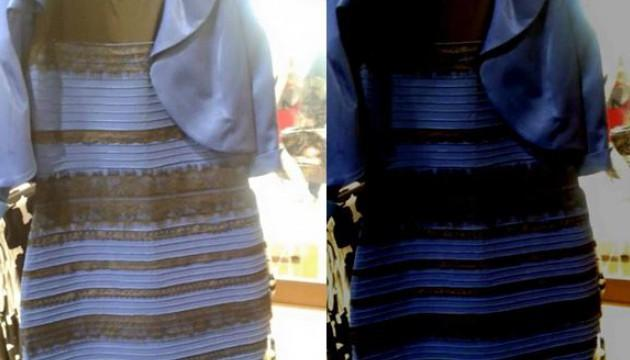 Robe blanc or bleu noir